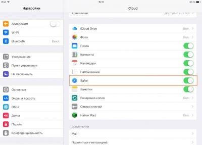 Настройка вкладок iCloud на iOS