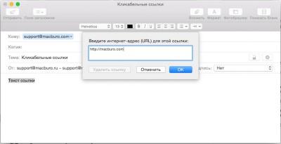 b2ap3_thumbnail_mail_mac_ox_s_2.jpg
